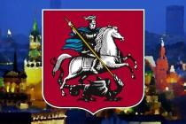 Spolupráce americké exopolitiky PRG a ruských ufologických skupin – Stephen Bassett v Moskvě a v ruském vysílání