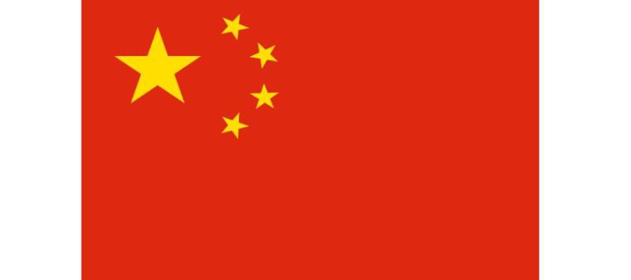 HISTORIE UFOLOGIE V ČÍNĚ – množství úspěchů, ale i nezdar: propojení ufologického hnutí se svazem bojového umění čchi-kung nebylo šťastné