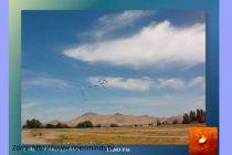 Čile: oficiální vyšetřování UFO