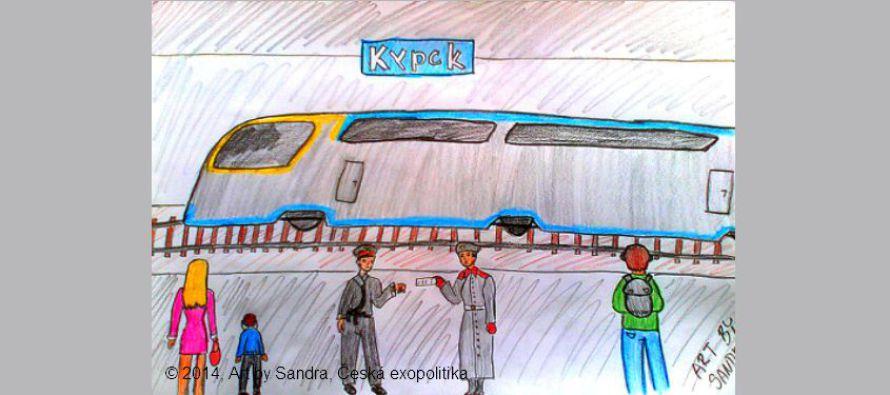 Případ z Kursku (Rusko)