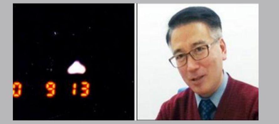 KOREA A UFO