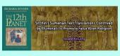 Překlady Sitchinových sumerských textů zaranžovali ilumináti na podporu falešného mimozemského náboženství