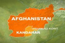 Americký voják tvrdí, že v Afghánistánu střelili a zabili obra, který měřil více jak 3 a půl metru